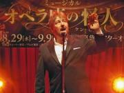 渋谷ヒカリエでミュージカル「オペラ座の怪人」 ケン・ヒル版5年ぶり上演へ