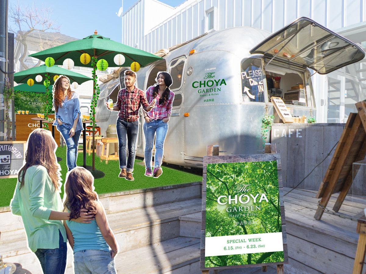 キャンピングカー「エアストリーム」のレンタルスペースを使う店舗イメージ