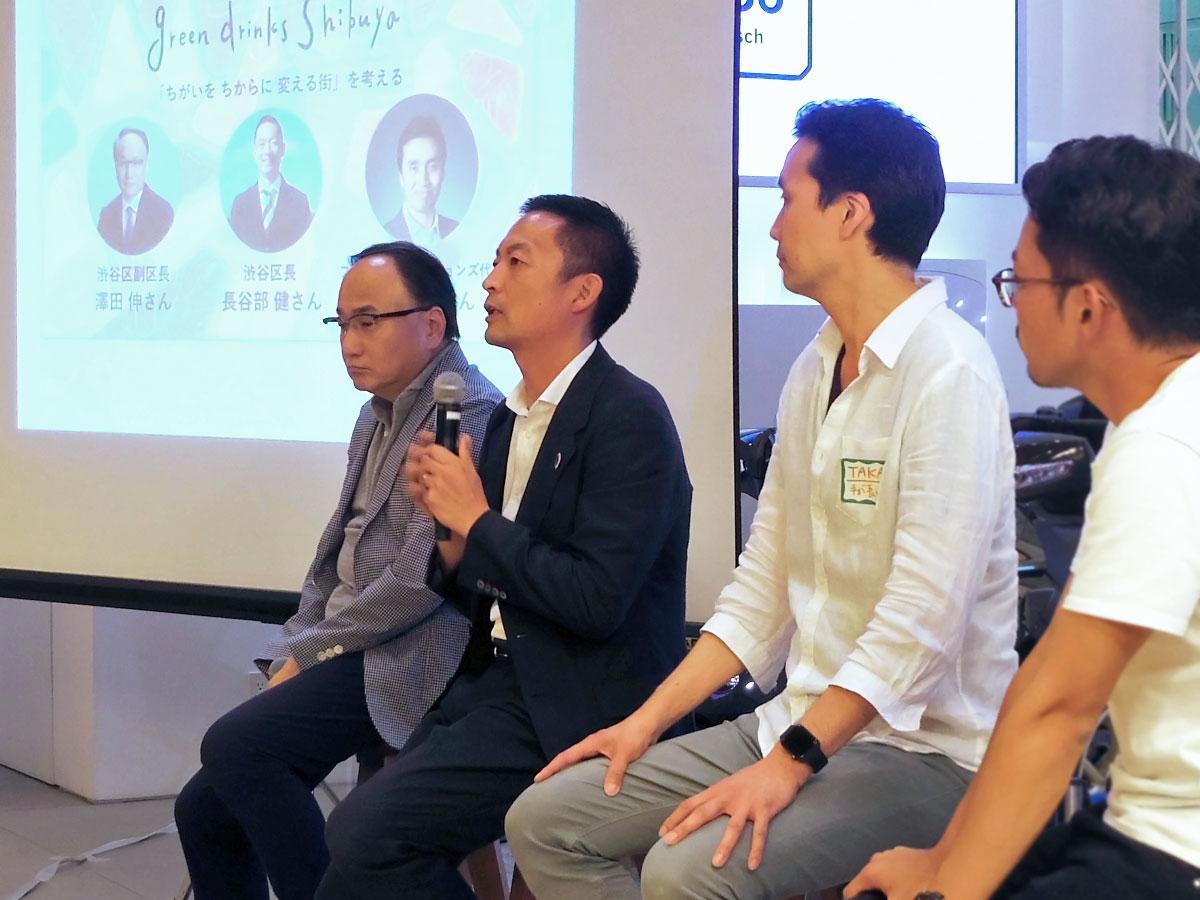 キックオフイベントには長谷部健渋谷区長(左から2番目)らも参加