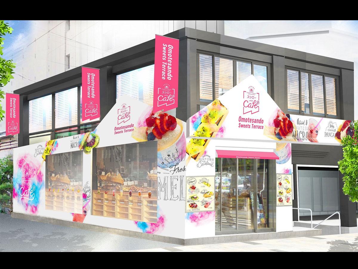 「スシローカフェ部 表参道スイーツテラス」の外観イメージ
