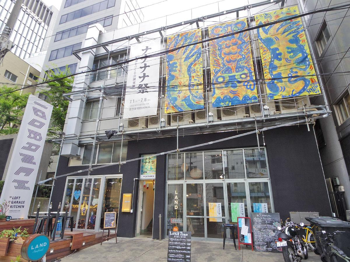 施設外観にはアーティストのYellowさんらがライブペイントした懸垂幕を掲出している