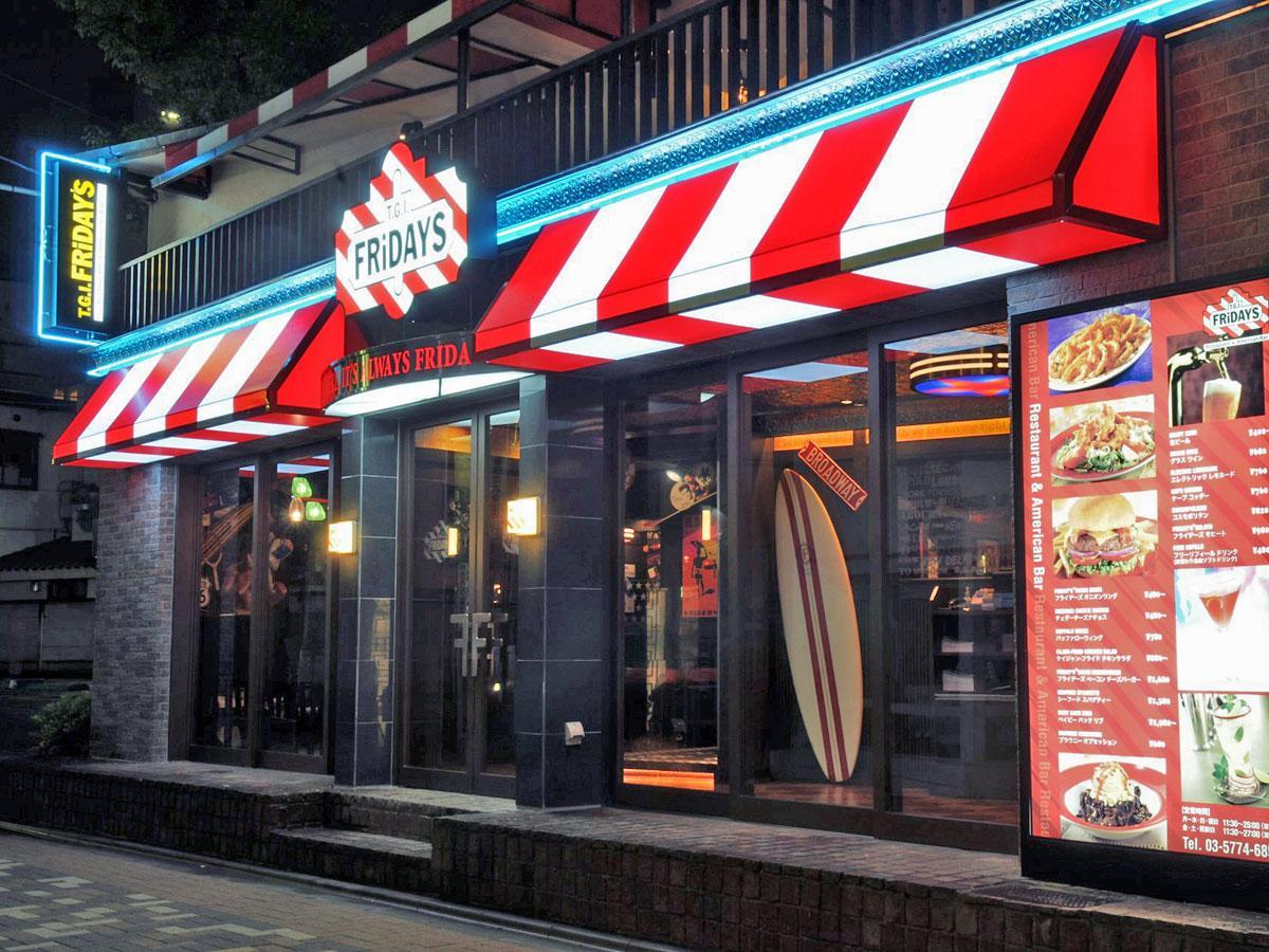 2009年にオープンした「TGIフライデーズ原宿店」外観