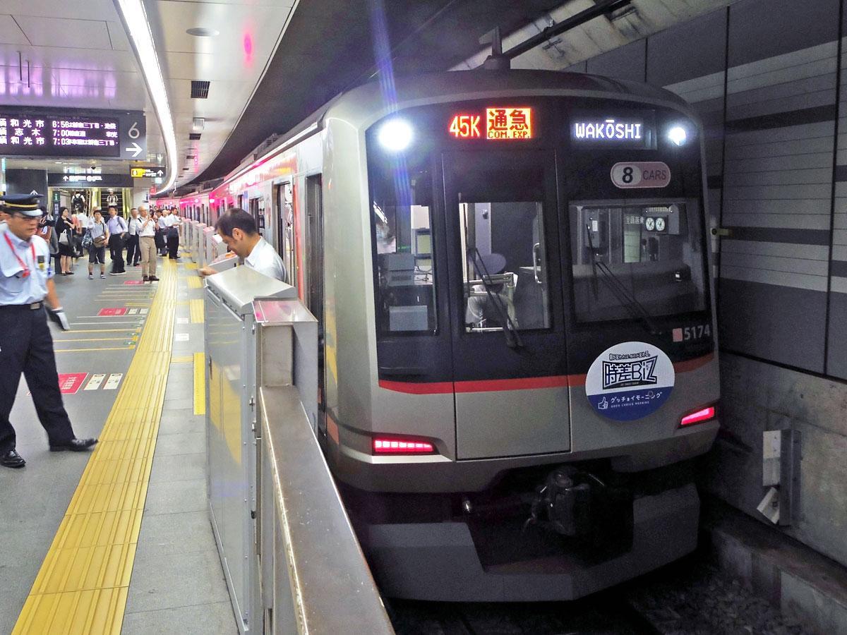 東横線で運行する「時差Biz特急」は平日6時52分に渋谷駅に到着する