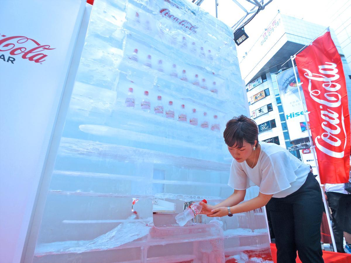「コカ・コーラ クリア」が出てくる氷の「自動販売機」