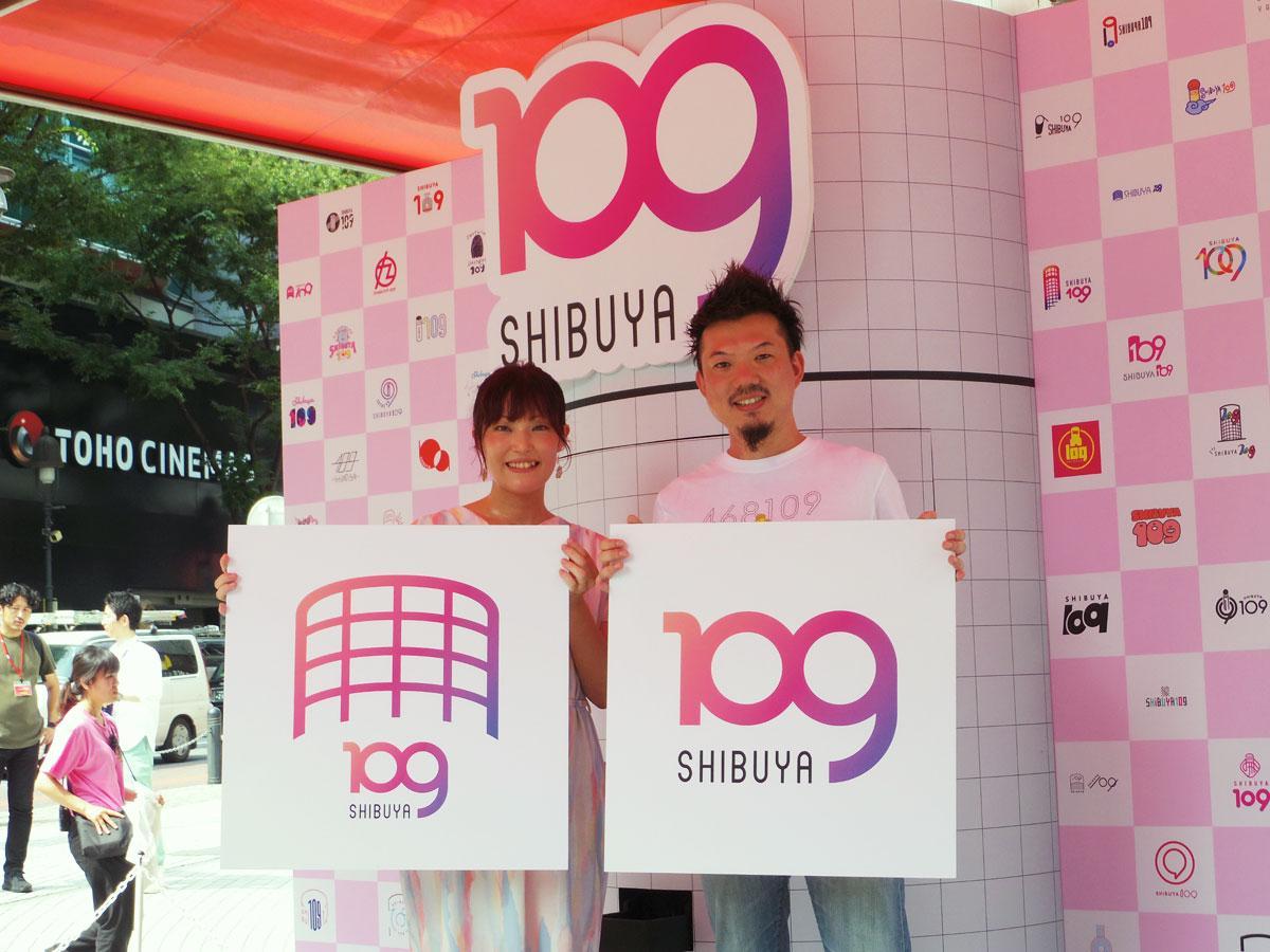 新しいロゴをデザインした(左から)池田敦美さんとハナガキダイジュさん