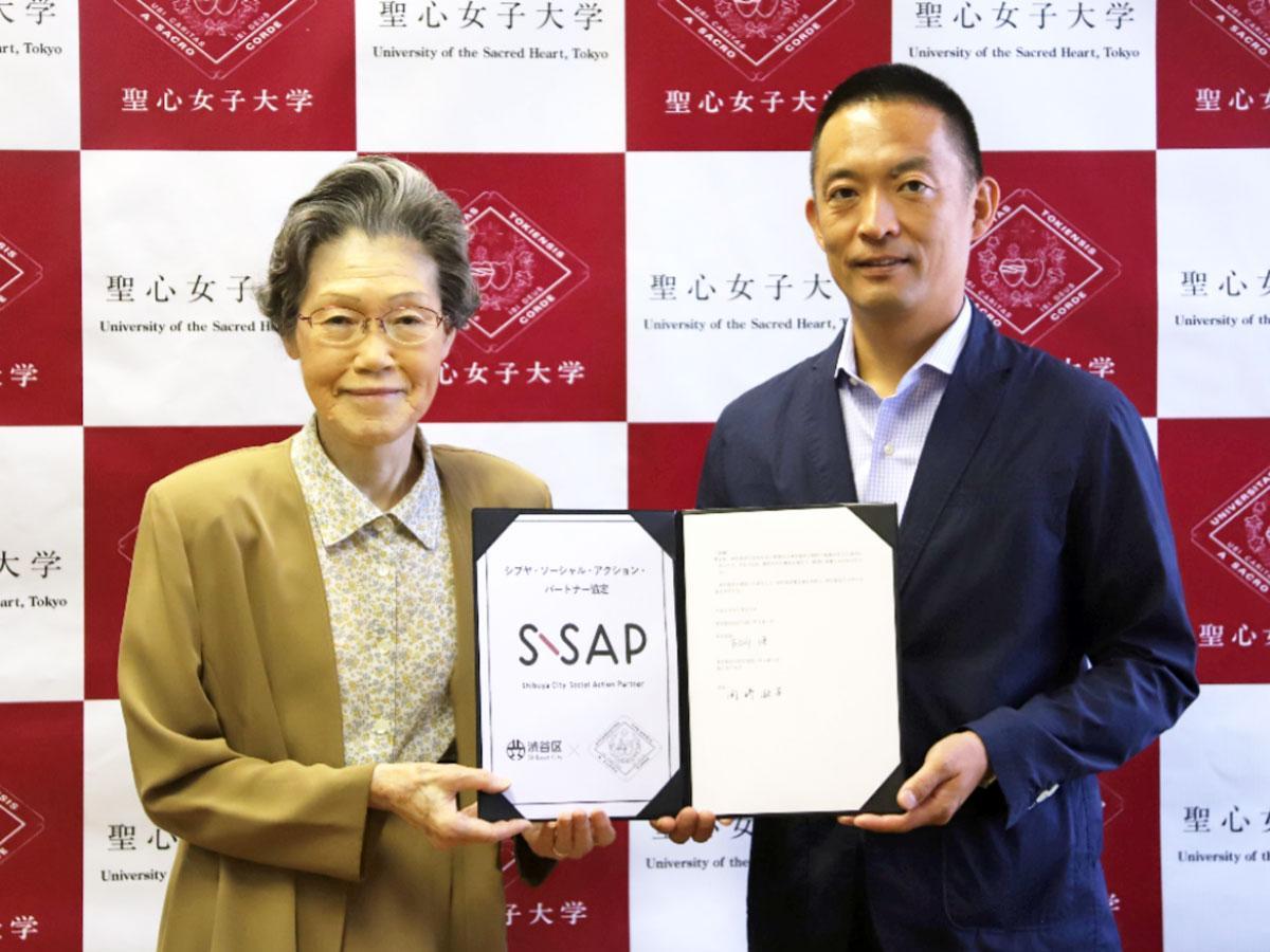 (左から)聖心女子大学岡崎淑子学長と長谷部健渋谷区長