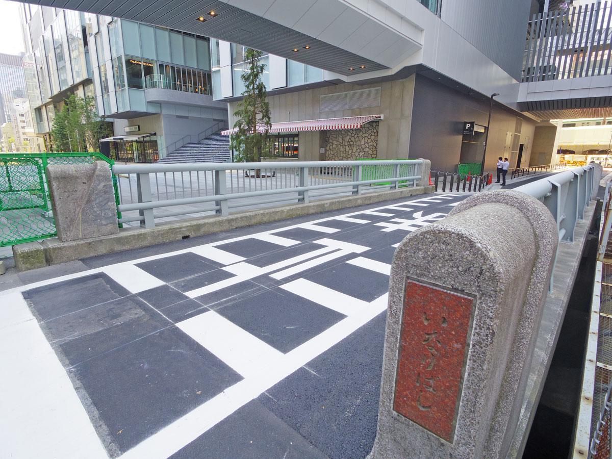 化粧直しされた稲荷橋。奥手が9月に開業を控える渋谷ストリーム
