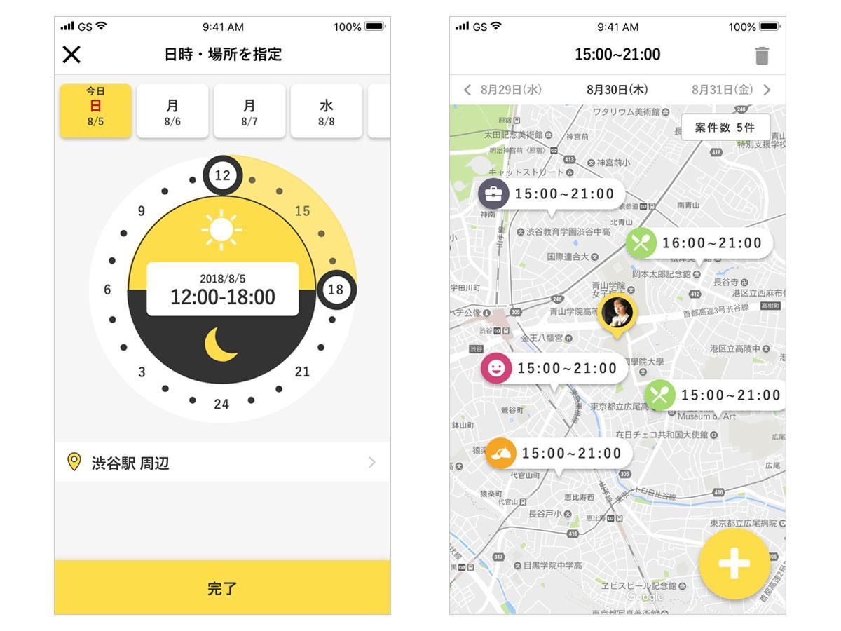 働きたい時間と場所を指定する(左画面)とマップ上に対応する仕事がピン状で表示される(右画面)