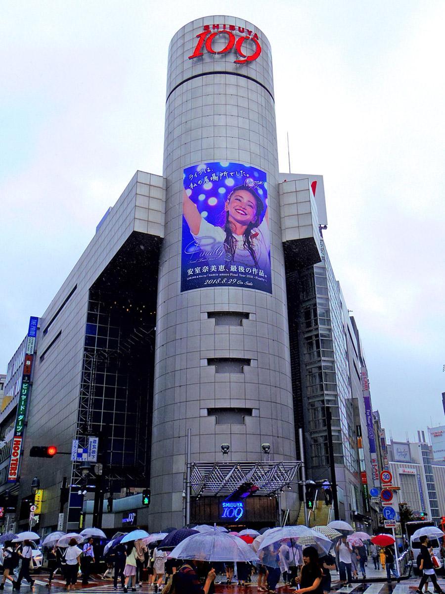 台風13号の接近を受け急きょ設置を前倒しした安室奈美恵さんの広告