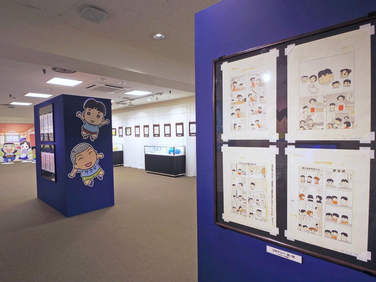 「少年アシベ」第1話の原画などを展示する東急本店のイベント会場