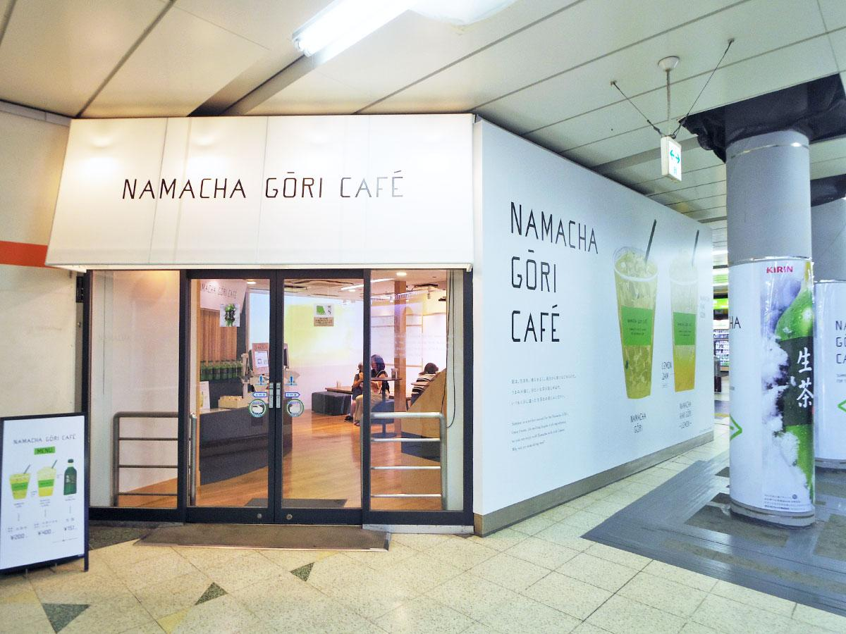 渋谷駅ホーム上のアドスタンドに出店する「NAMACHA GORI CAFE」外観