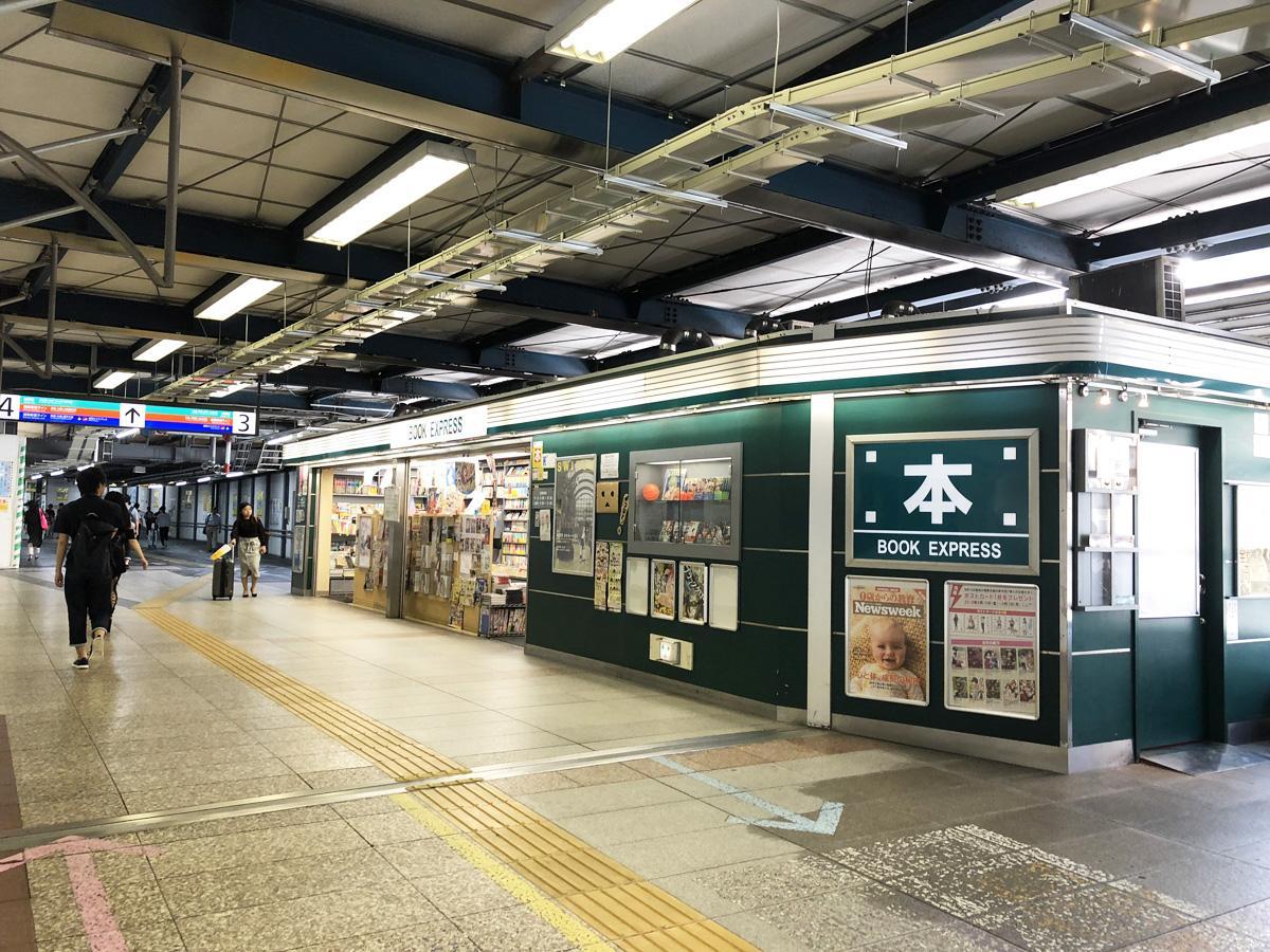 8月21日に閉店する駅ナカ書店「ブックエキスプレス渋谷店」外観