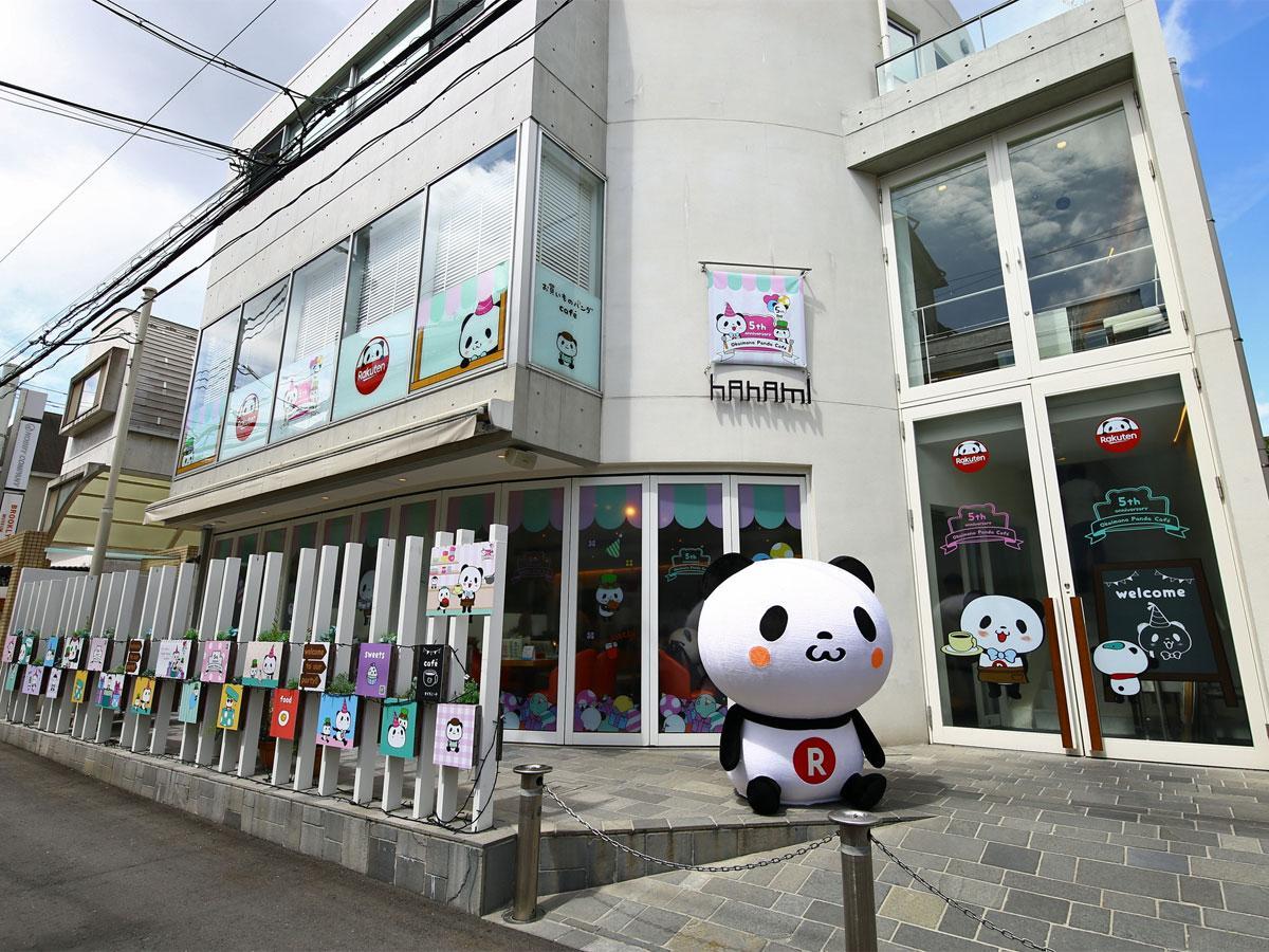 「お買い物パンダ」の立体像が目を引く限定カフェの外観