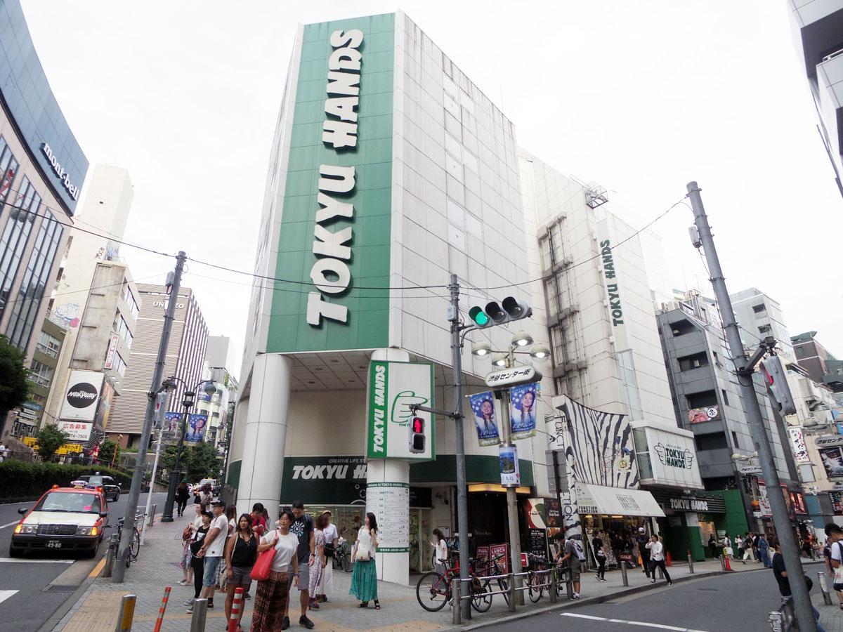 今年開業40周年を迎える「東急ハンズ渋谷店」の外観