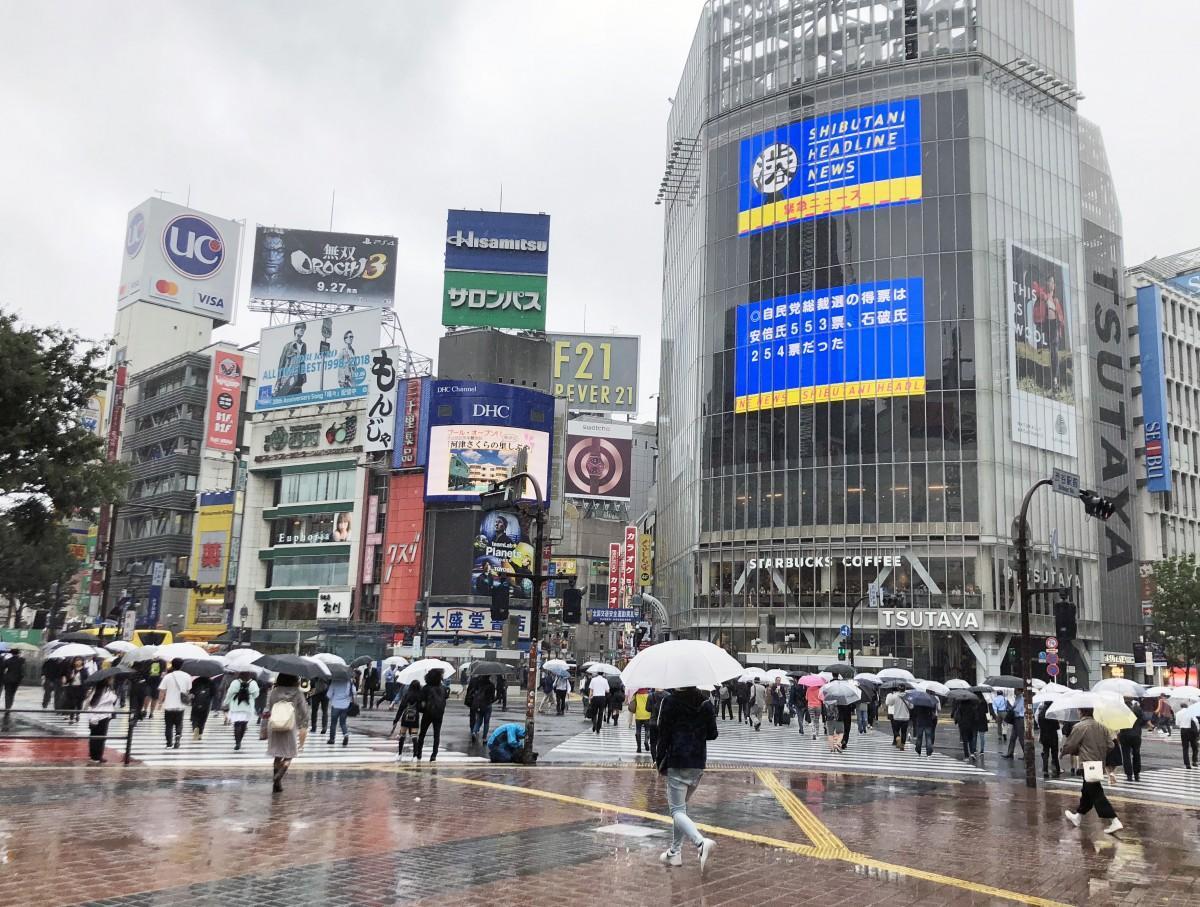 渋谷スクランブル交差点の様子。行き交う人の服装も秋冬物に衣替え