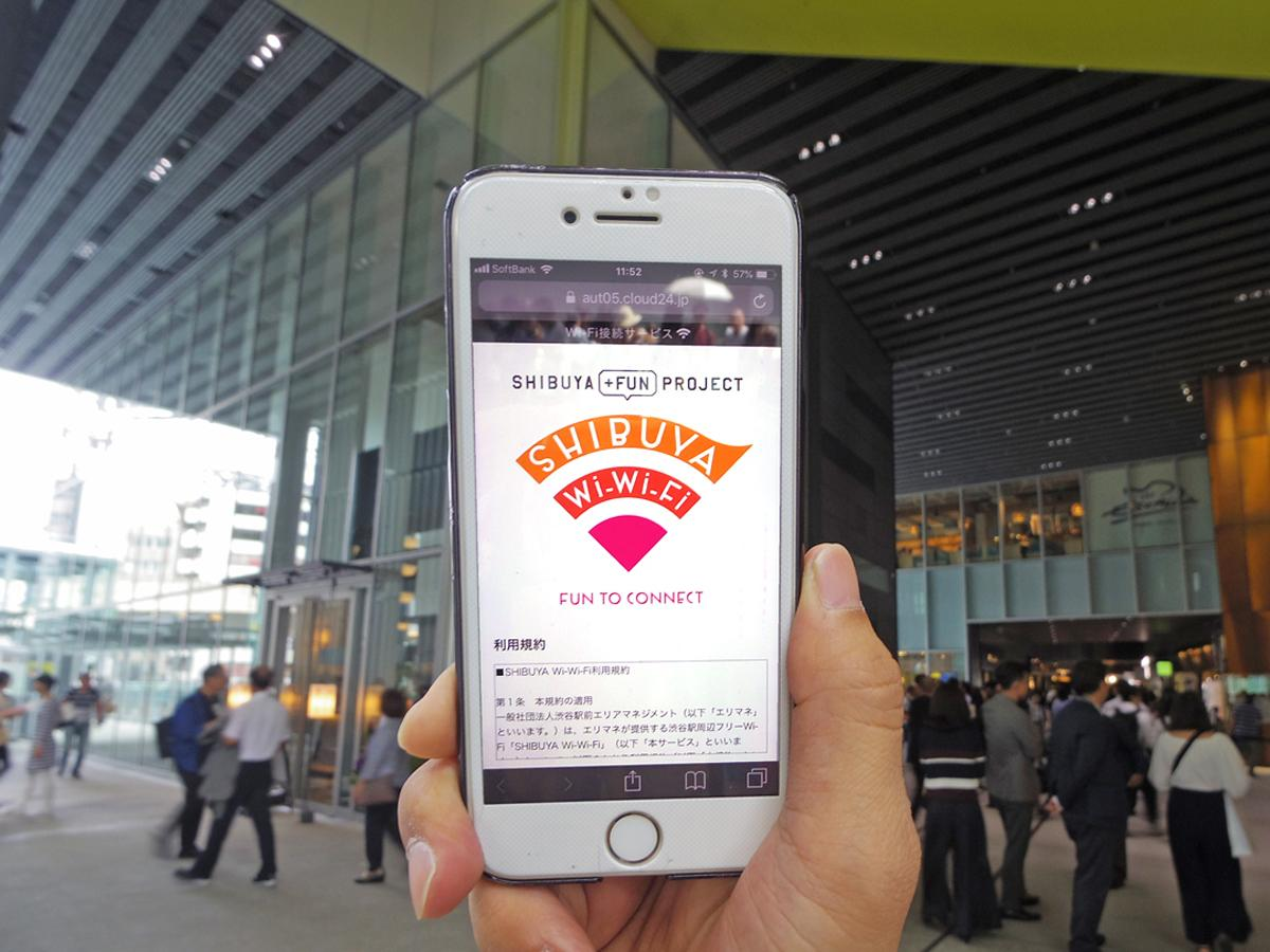 9月13日に開業した「渋谷ストリーム」でも利用できる