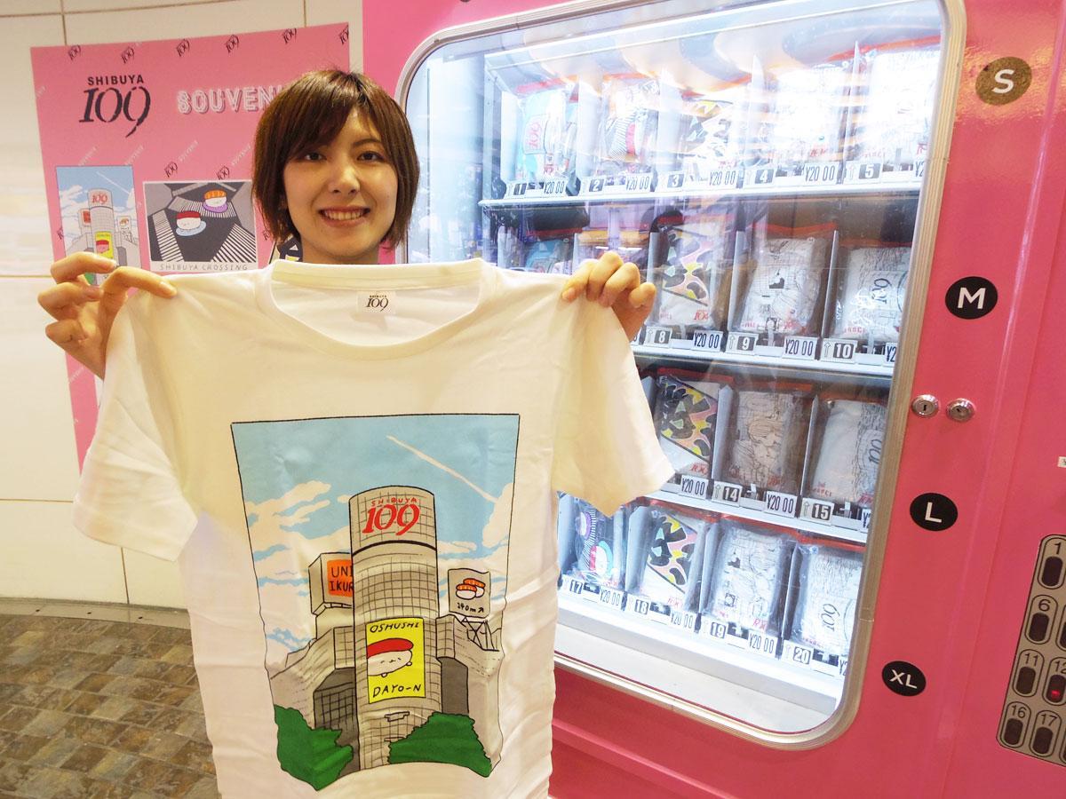 SHIBUYA109オリジナル企画Tシャツを自販機で販売している
