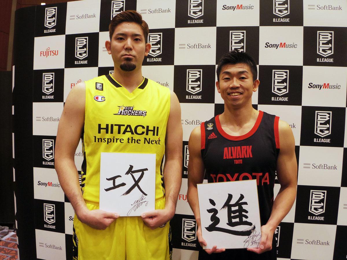 (左から)開幕戦で戦うサンロッカーズ渋谷・満原優樹選手とアルバルク東京・正中岳城選手