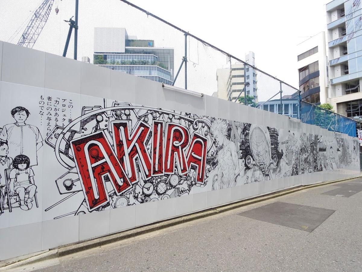 渋谷パルコの工事仮囲いに掲出されているアート作品「AKIRA ART WALL