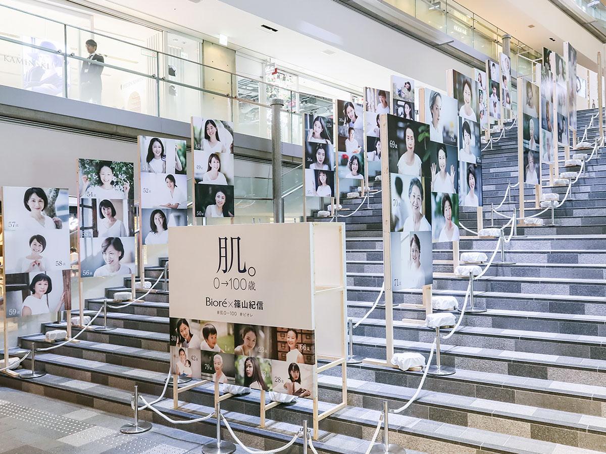 篠山さんが撮った101人の写真が並ぶ吹き抜け大階段