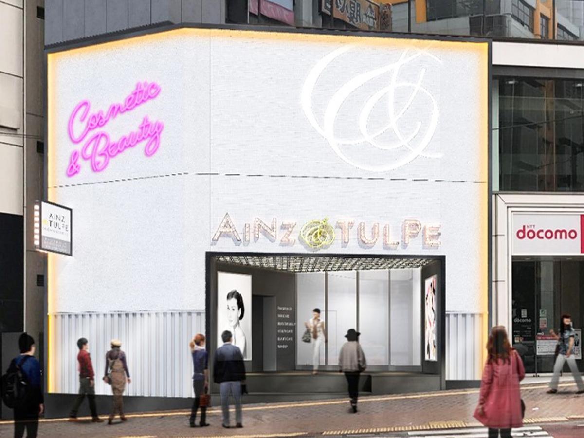 「アインズ&トルペ 渋谷公園通り店」外観イメージ