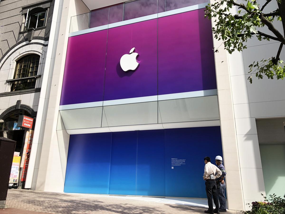 渋谷公園通りに再オープンする「Apple渋谷」外観(10月17日撮影)