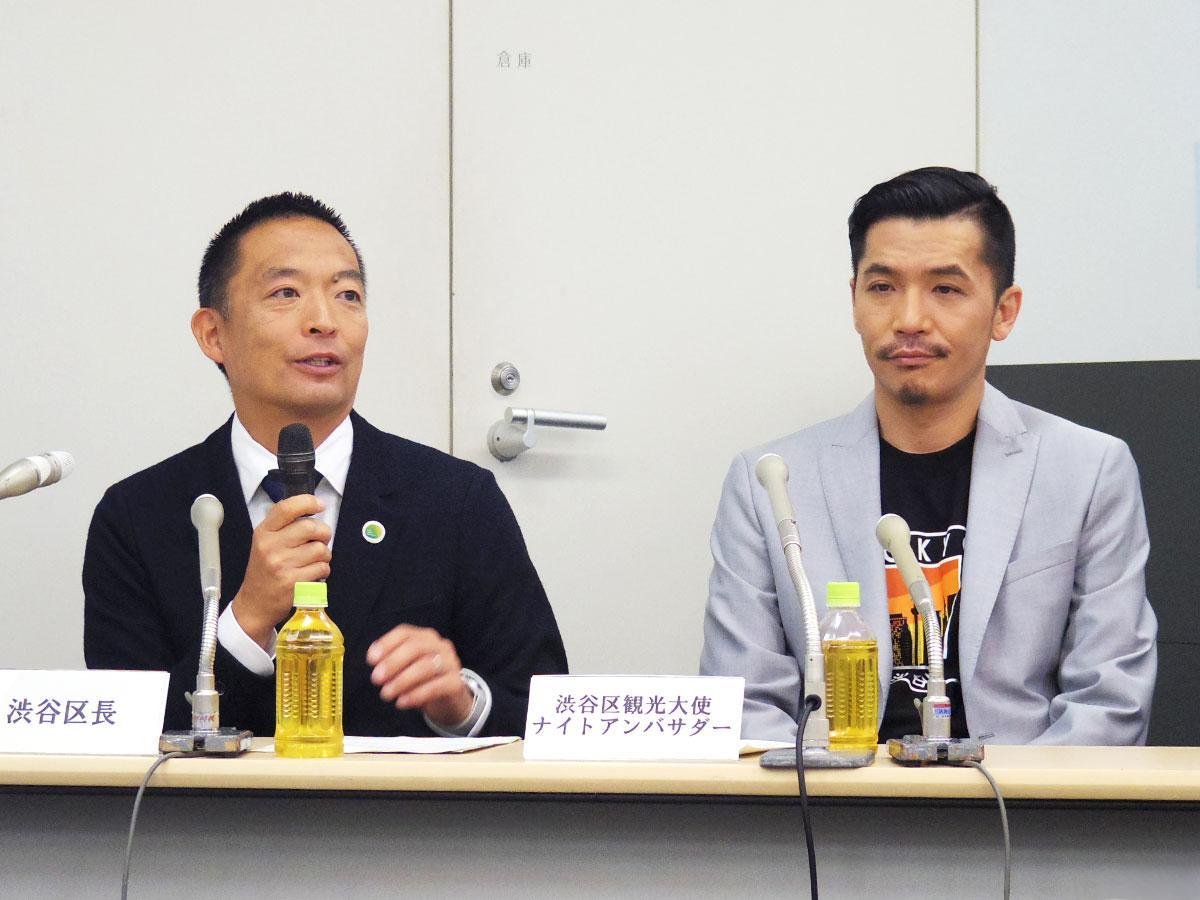 (左から)長谷部健渋谷区長、渋谷区観光大使ナイトアンバサダーのZeebraさん