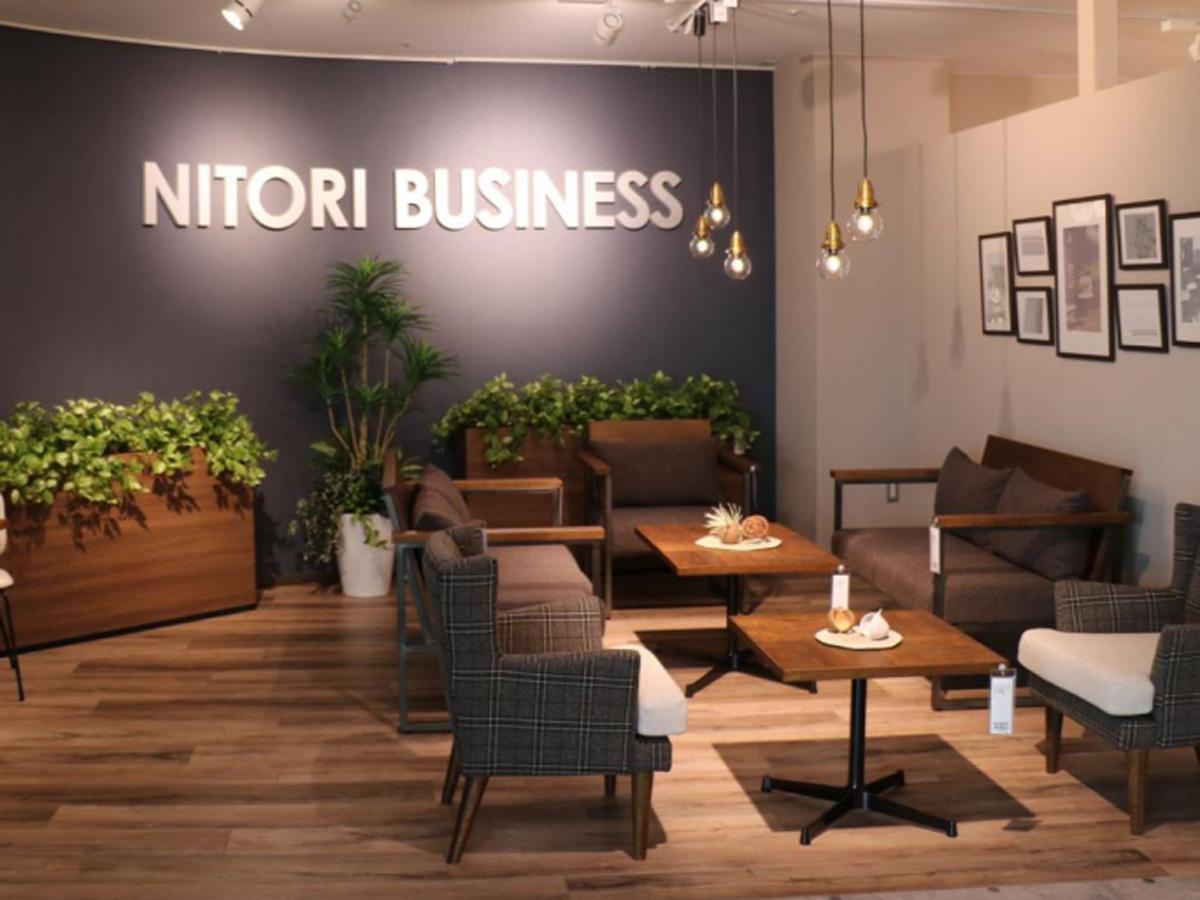 「ニトリ渋谷公園通り店」9階に開いたビジネス向けショールーム