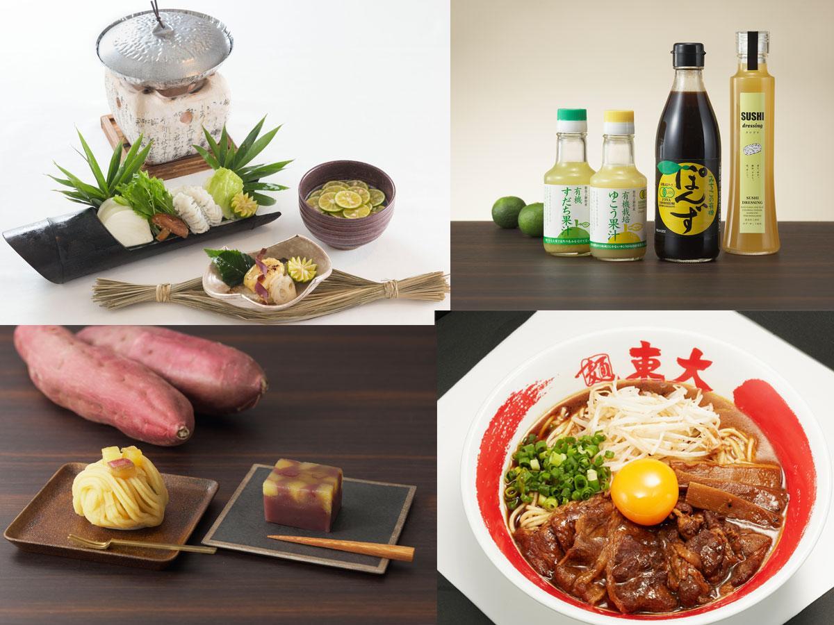 物産展で販売する産品やホテルで提供する料理のイメージ