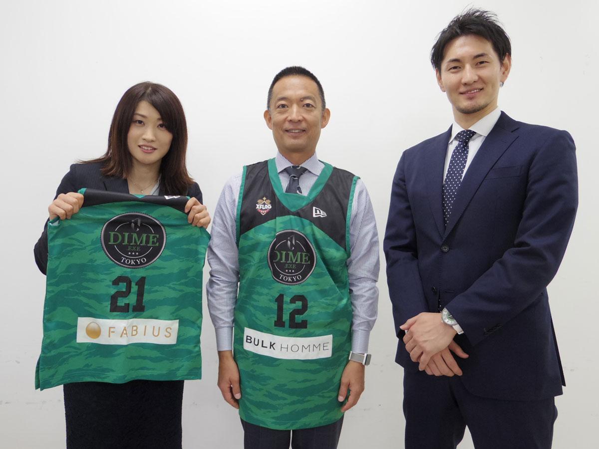 (左から)東京ダイムの有明葵衣選手、長谷部健渋谷区長、岡田優介さん