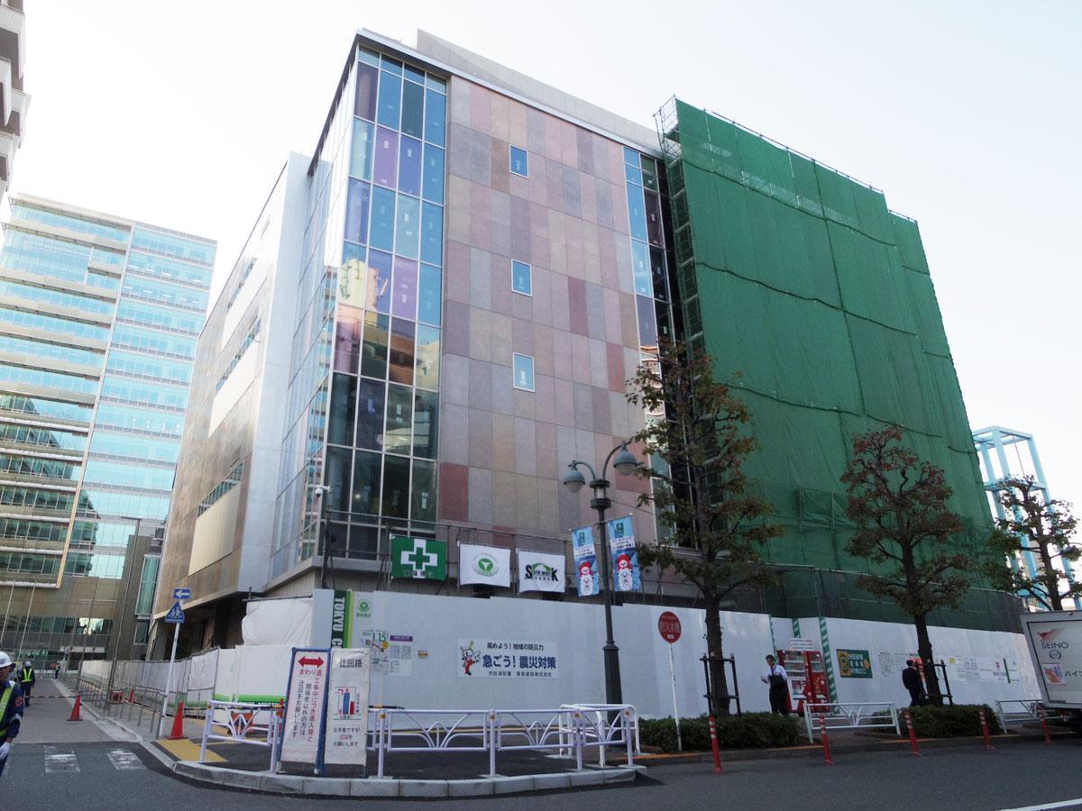 建て替え工事が進む新しい「渋谷公会堂」