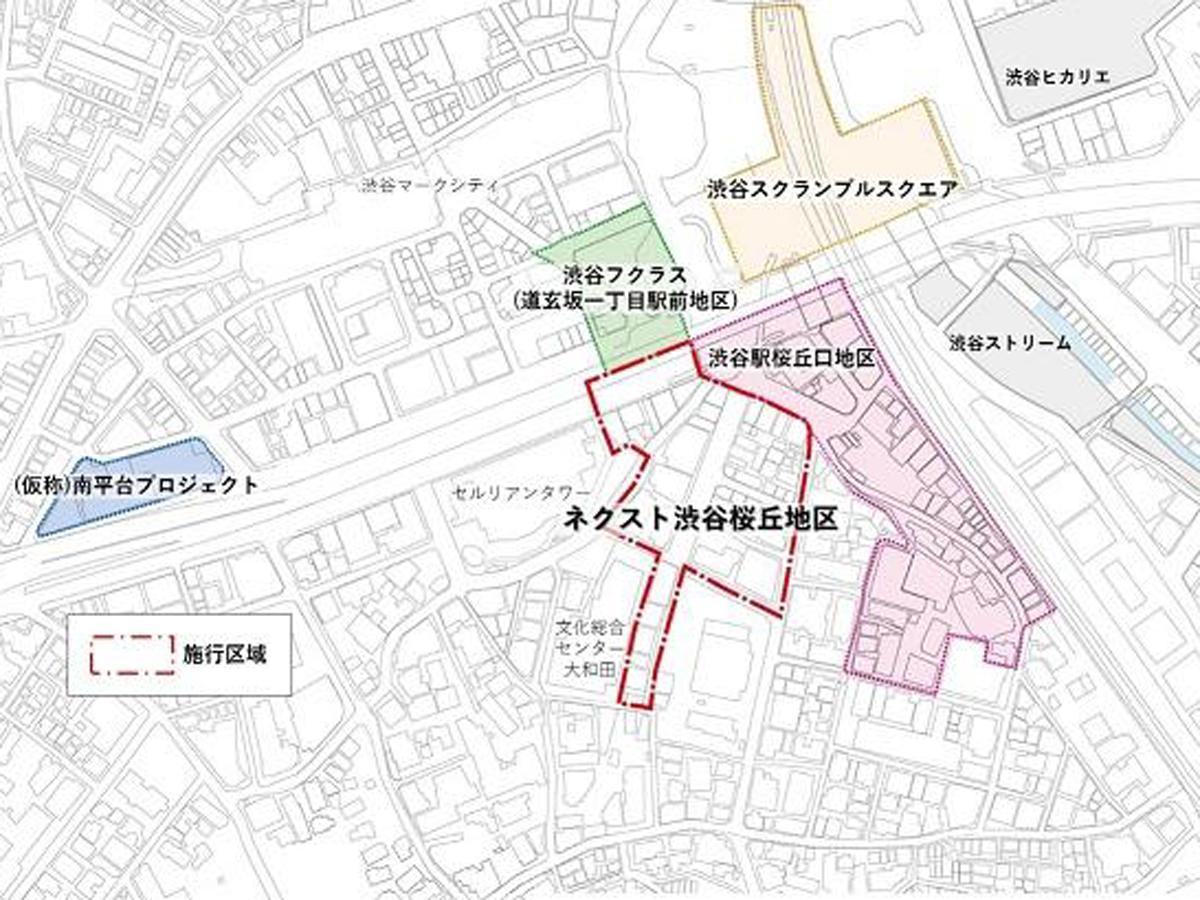 約2.1ヘクタールで事業化を予定する渋谷・桜丘の新たな再開発エリア