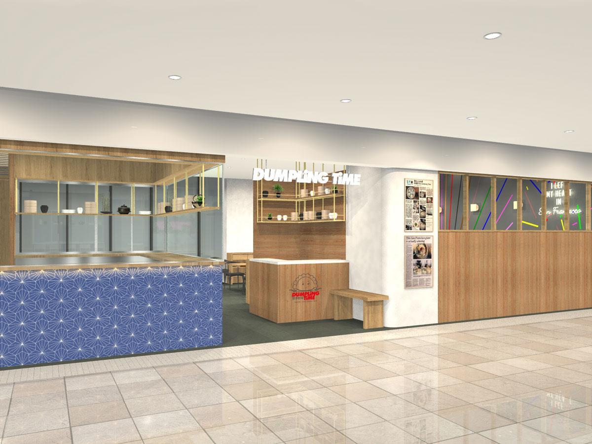 日本初上陸となるサンフランシスコの点心店「ダンプリングタイム 餃子時間」の店舗イメージ