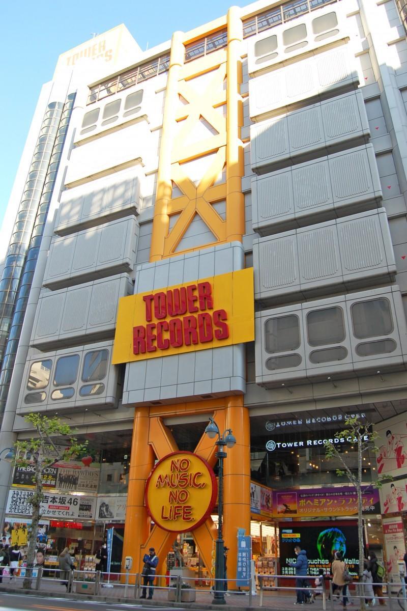 「タワーレコード渋谷店」外観