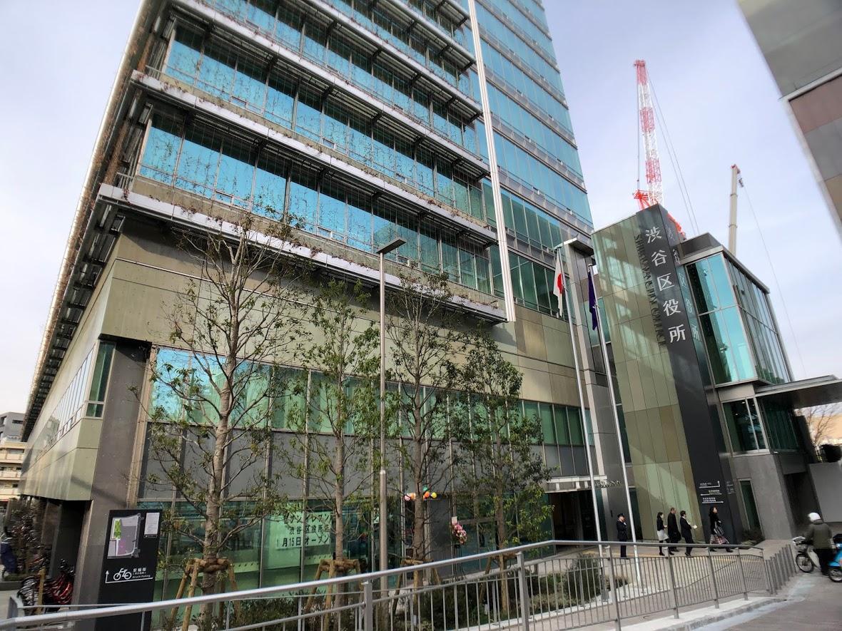 開庁した渋谷区役所新庁舎の低層部、エントランス付近