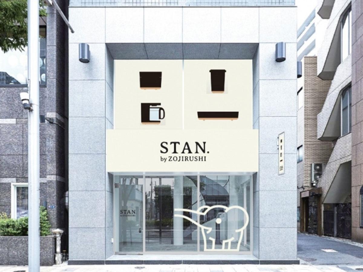 コンセプトショップ「STAN. TABLE」の外観イメージ