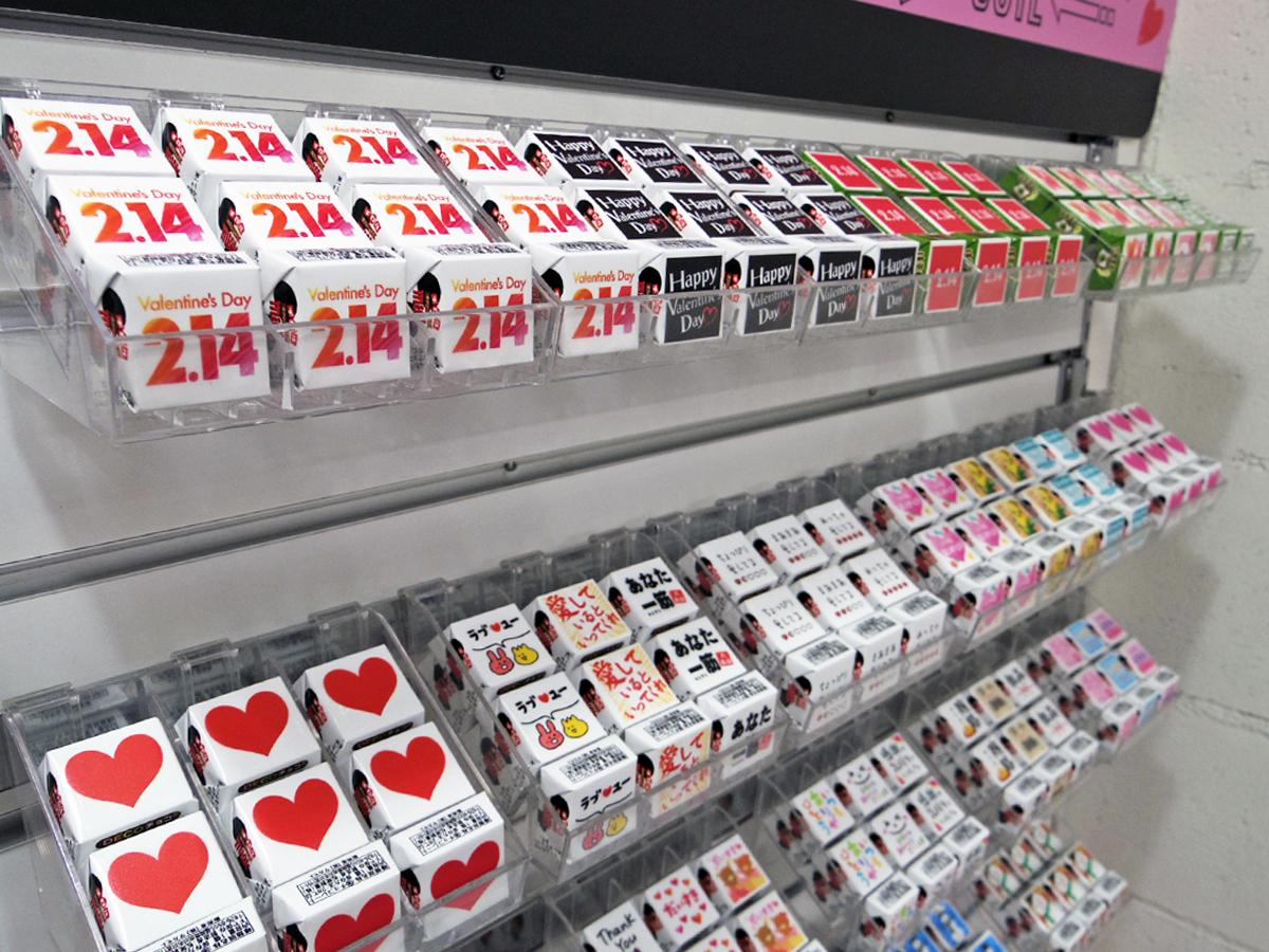 バレンタイン 渋谷
