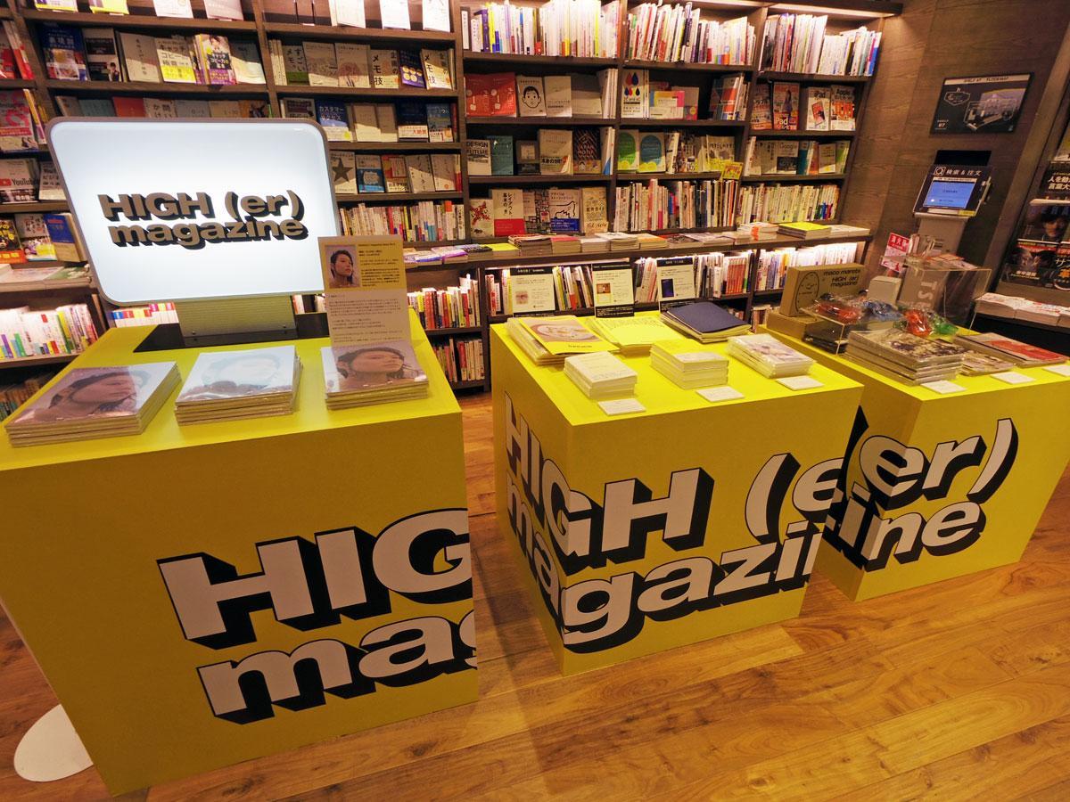 6階で展開する「「HIGH(er)magazine」のポップアップショップ