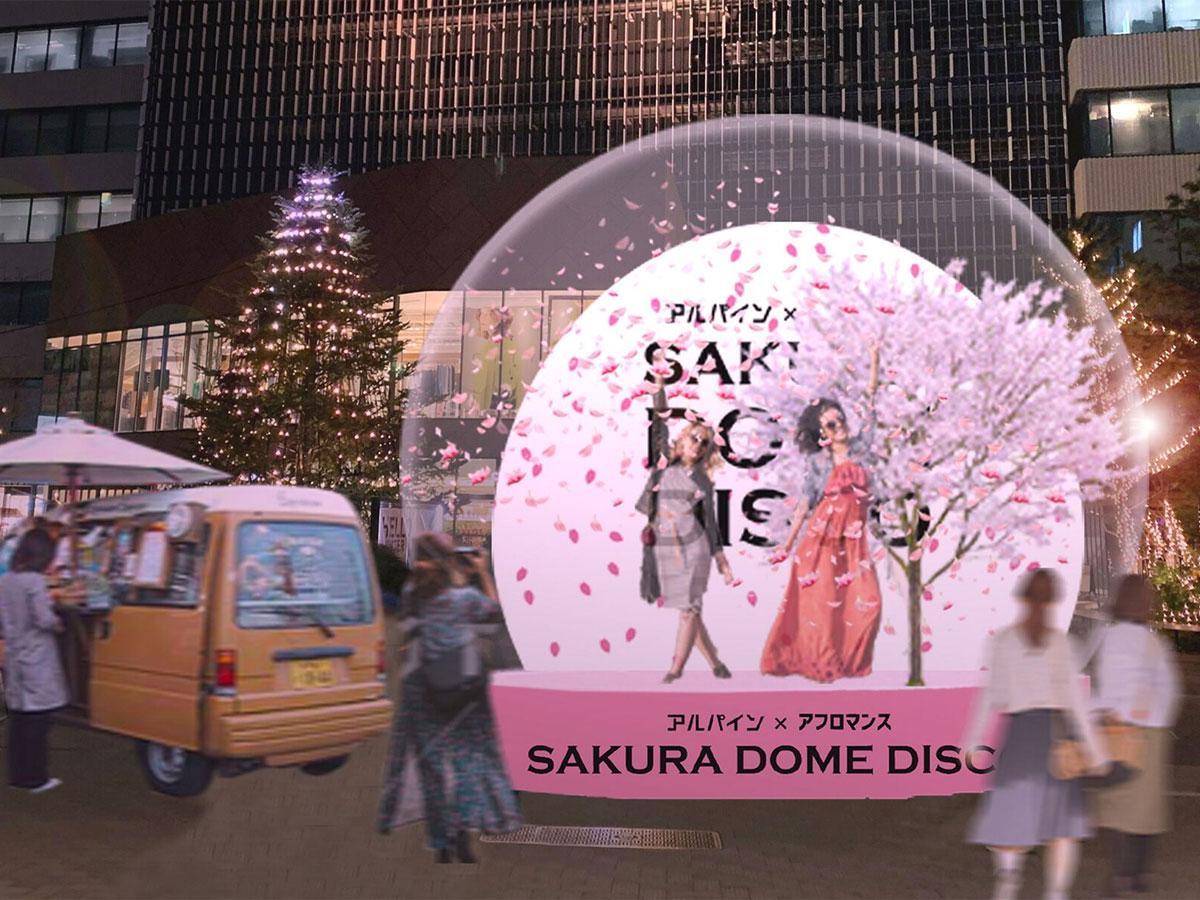 渋谷キャストの広場に設置するドームのイメージ