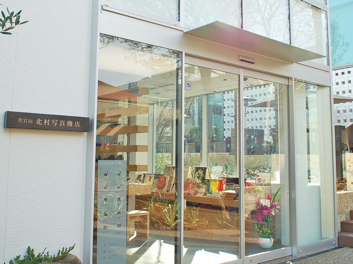 「代官山 北村写真機店」外観(2011年12月撮影)