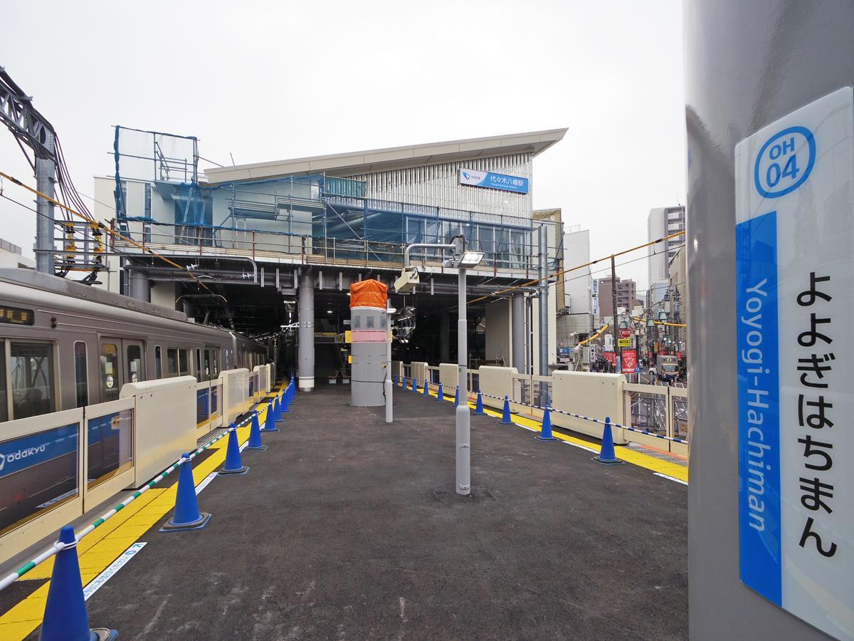 3月16日に供用を始める「代々木八幡駅」新ホームと新駅舎