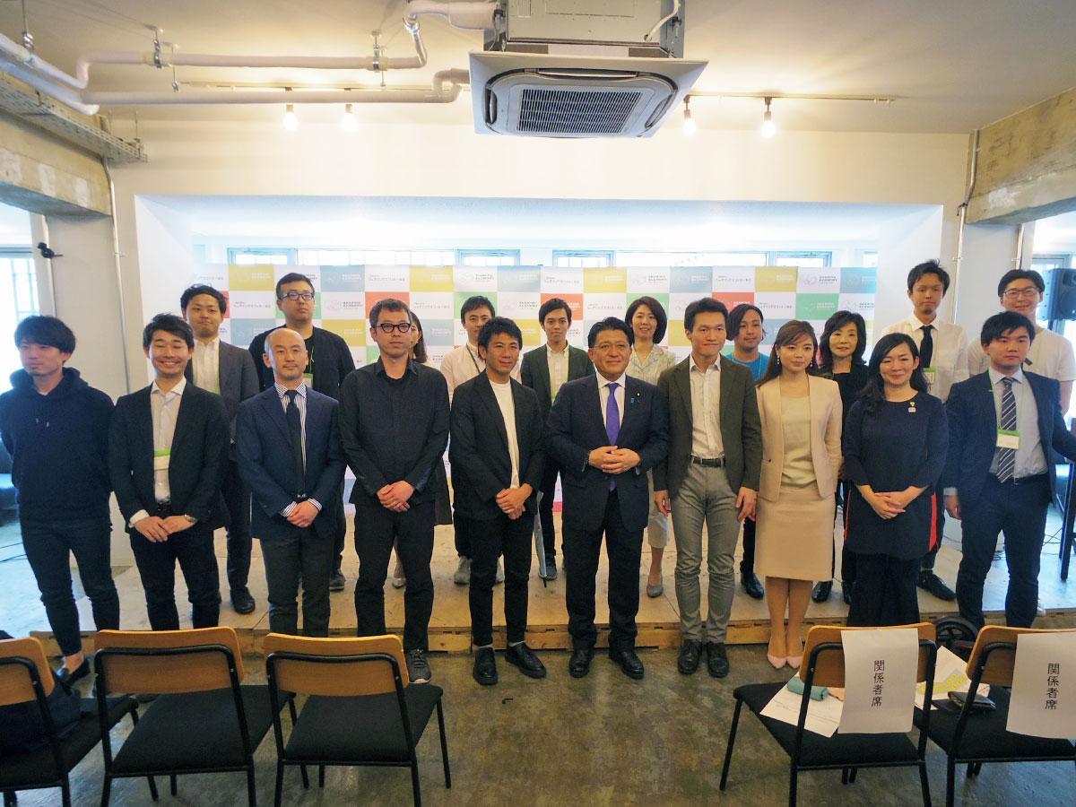 渋谷区観光協会やシェアリングエコノミー協会関係者、参加事業者ら