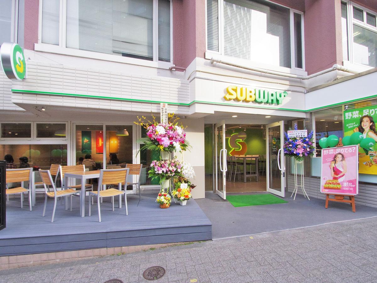 新コンセプトを導入した「サブウェイ 渋谷桜丘店」外観