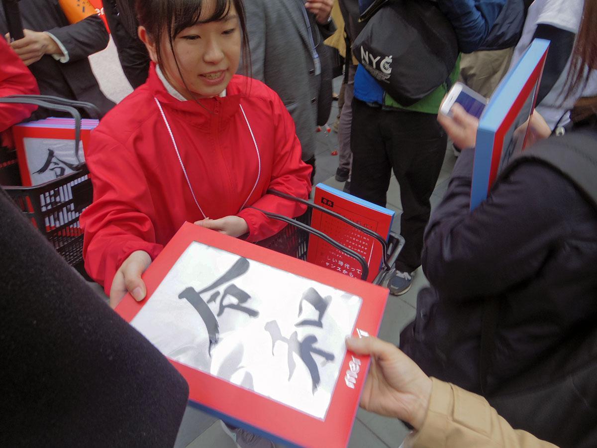 新元号「令和」の文字をプリントしたTシャツを配布