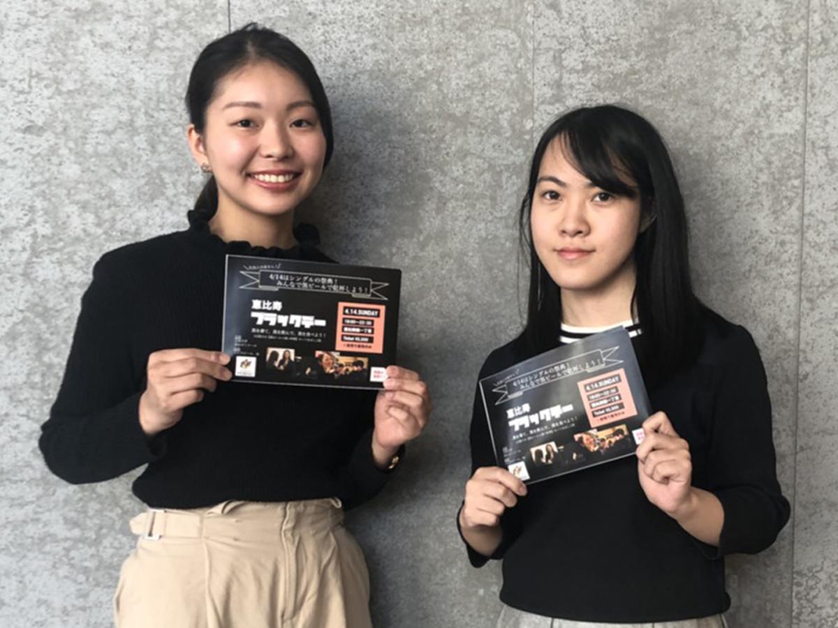 イベントを企画した立教大学の長塚瑠奈さん(左)と森聖菜さん(右)