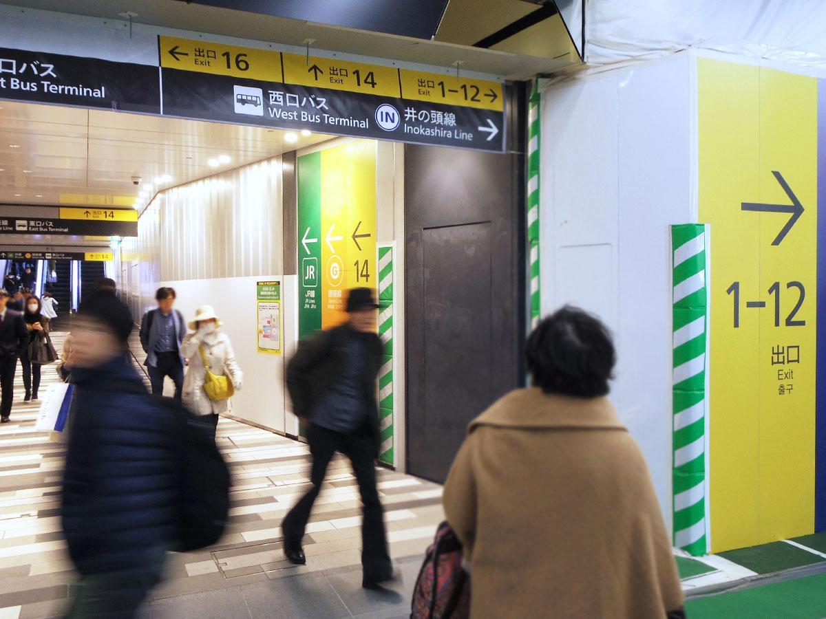 現在は道玄坂方面から渋谷警察署方面に向けて1~16の番号を割り当てている