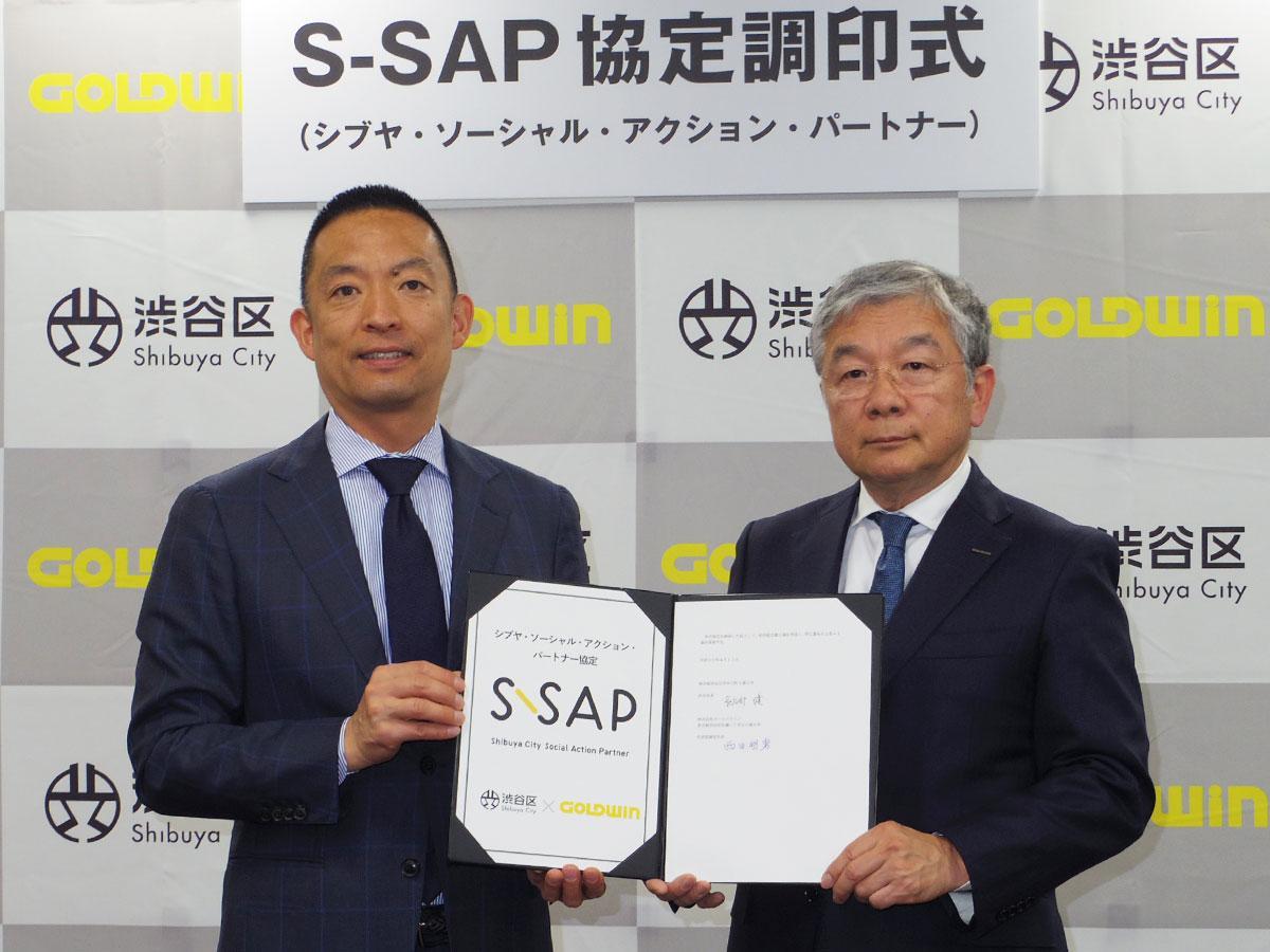 (左から)長谷部健渋谷区長とゴールドウイン西田明男社長