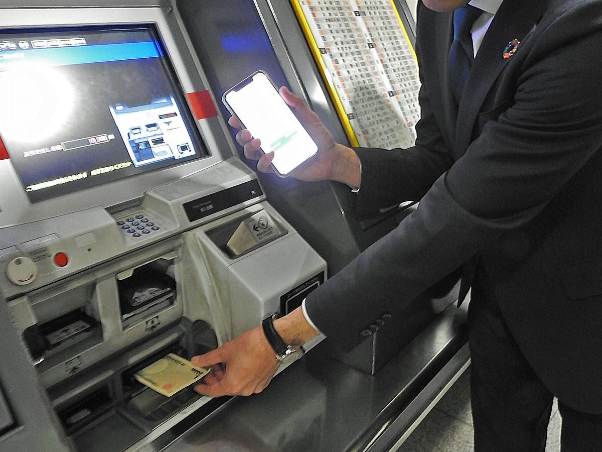 駅券売機で現金引き出し 東急電鉄などがキャッシュアウト・サービス ...