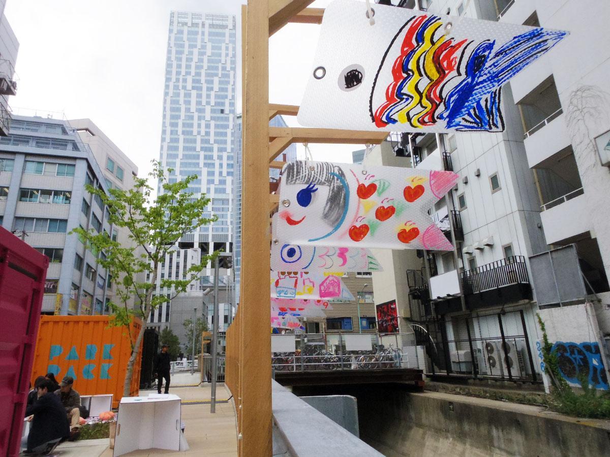 個性豊かなこいのぼりが掲揚される渋谷川