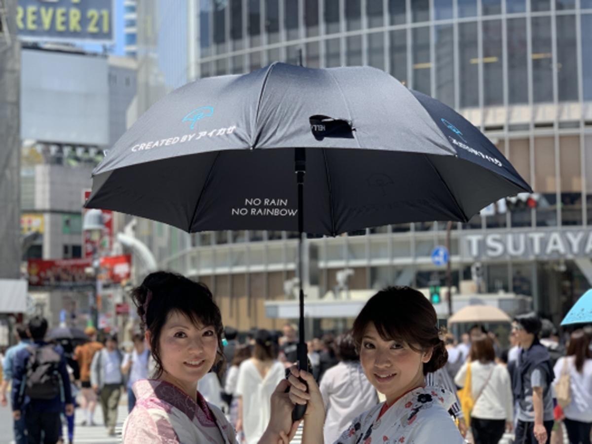 渋谷の傘シェアスポットに新たに投入した黒色の傘(イメージ)